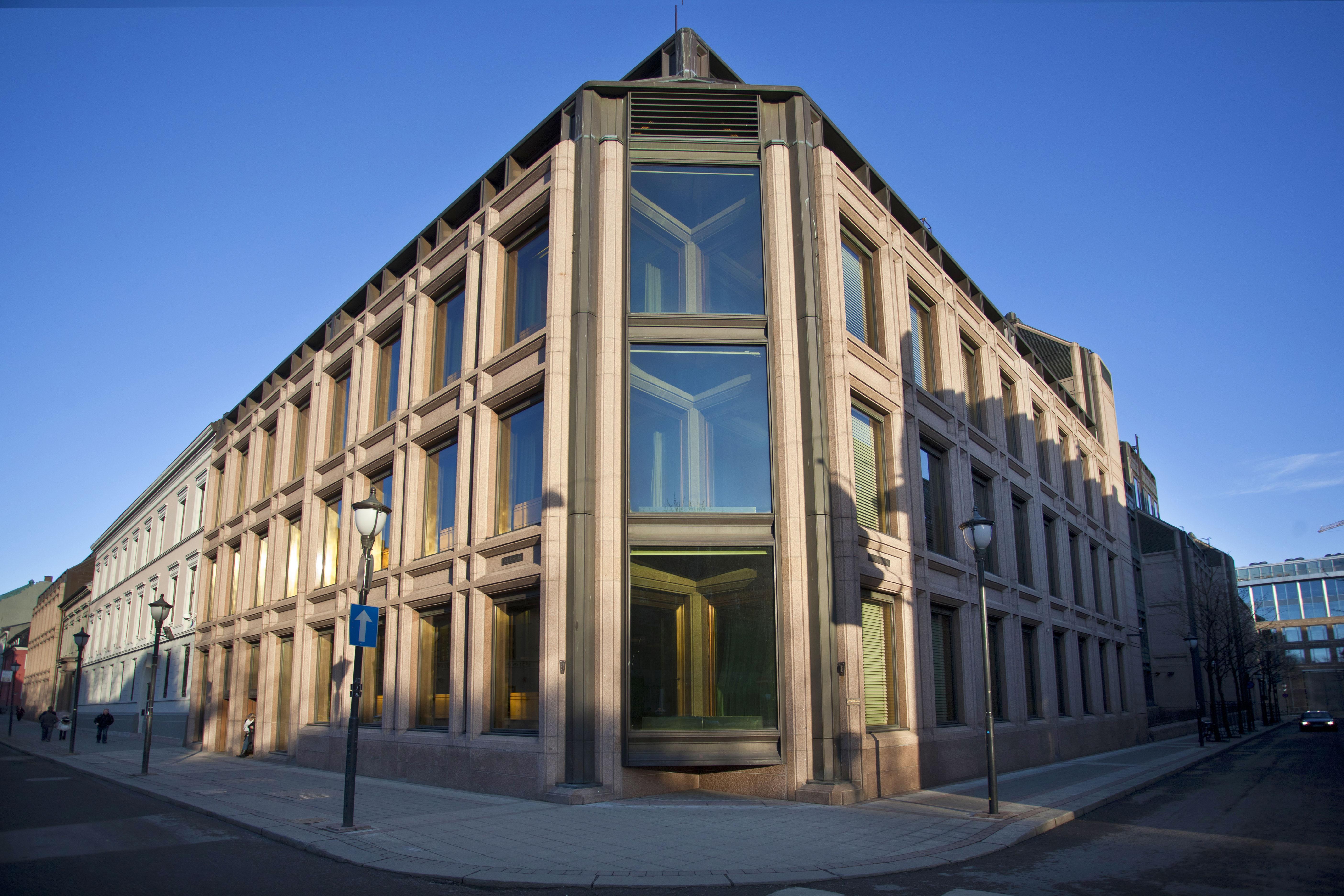 Norges bank careers технический анализ форекс на 5 июня 2015